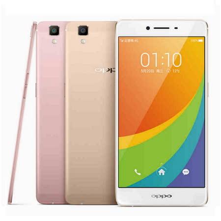 【OPPO福利品】OPPO R7S 5.5吋八核台北 太平洋 sogo心智慧型手機(贈原廠大禮包)
