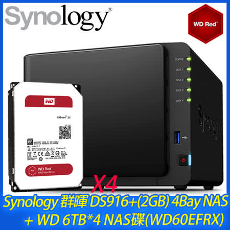 Synology 群暉 DS916+(2GB) 4Bay NAS+WD 6TB NAS碟*4(WD60EFRX)