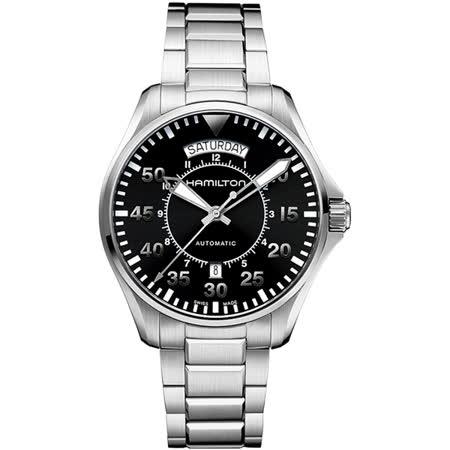 Hamilton KHAKI PILOT飛行員系列機械腕錶-黑x銀/42mm H64615135