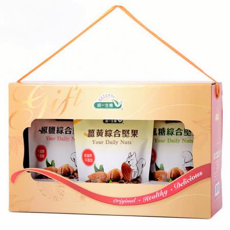 [統一生機]調味綜合堅果禮盒 (150g*3袋)