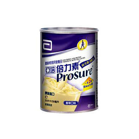 加贈2罐【亞培】倍力素(250ml x24入) 香草口味 2箱