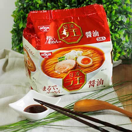 【日清】醬油泡麵