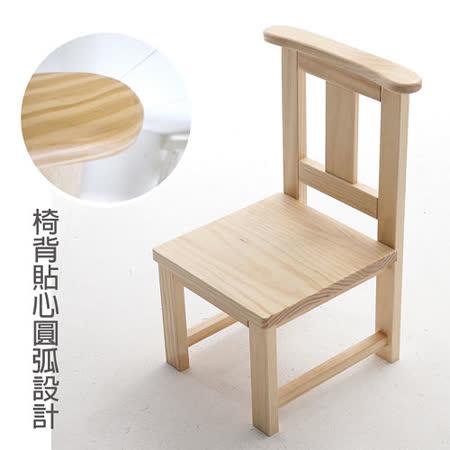 [自然行] 原木兒童家具 Sunny Chair(扁柏檜木椅) /水洗白(安全環保塗裝)