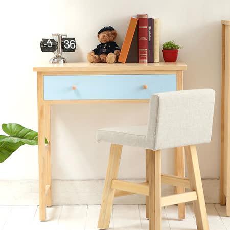 [自然行] 多機能書桌/ 兩用桌 (寬80cm/ 原木南歐鄉村藍)