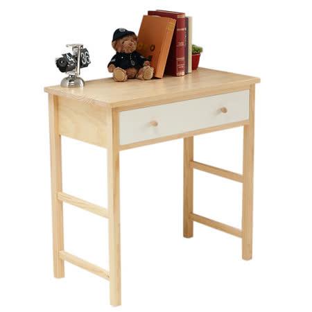 [自然行] 多機能書桌/ 兩用桌 (寬90cm/ 原木南法象牙白)