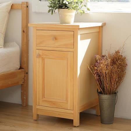 [自然行] Bonjour 原木床頭櫃 (扁柏自然色/免組裝/單門抽屜/客餐廳邊櫃/收納茶几/臥室床頭櫃/安全環保塗裝)