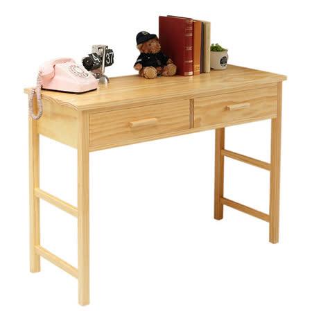 [自然行] 多機能書桌/ 兩用桌 (寬110cm/扁柏自然色)