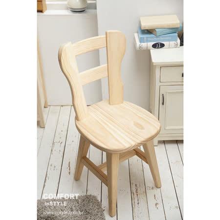 [自然行] My Chair好椅子(水洗白/扁柏檜木卡榫/免組裝原木家具/安全環保塗裝)