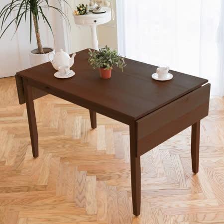 [自然行]-雙邊實木延伸桌74x166cm (焦糖色)