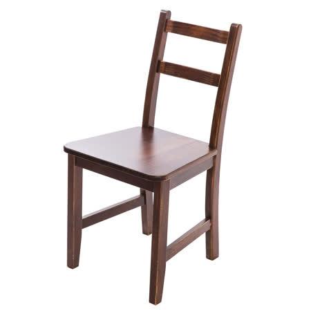 [自然行]-Reykjavik北歐木作椅(焦糖色)原木椅墊
