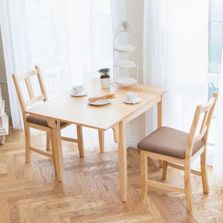 [自然行]-南法單邊延伸實木餐桌椅組一桌二椅 74*98公分/原木+深咖啡椅墊