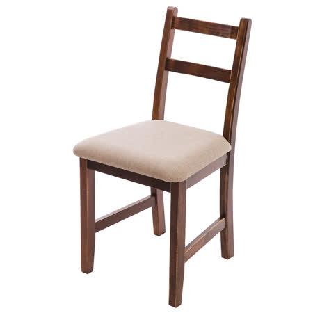 [自然行]-Reykjavik北歐木作椅(焦糖色)淺灰色椅墊