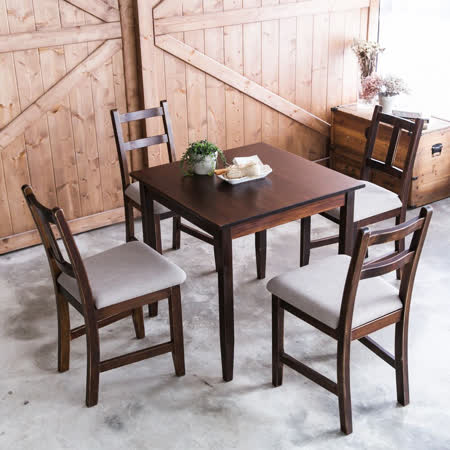 [自然行]- 實木餐桌椅組一桌四椅74x74公分/焦糖色+淺灰色椅墊