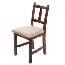[自然行]-Avigons南法原木椅(焦糖色)淺灰色椅墊
