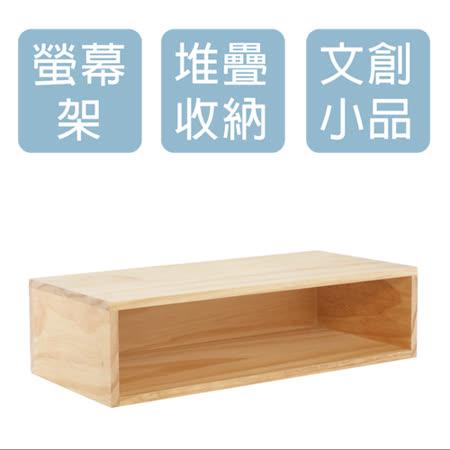 [工業風] 實木收納架M款-中框 (扁柏自然色/免組裝/ 文具盒/ 堆疊收納/ 文創小品)