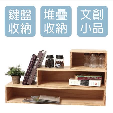 [工業風] 實木收納架M款-組合框 (扁柏自然色/免組裝/ 文具盒/ 堆疊收納/ 文創小品)