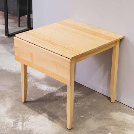 [自然行]-單邊實木延伸桌74x98cm(扁柏自然色)