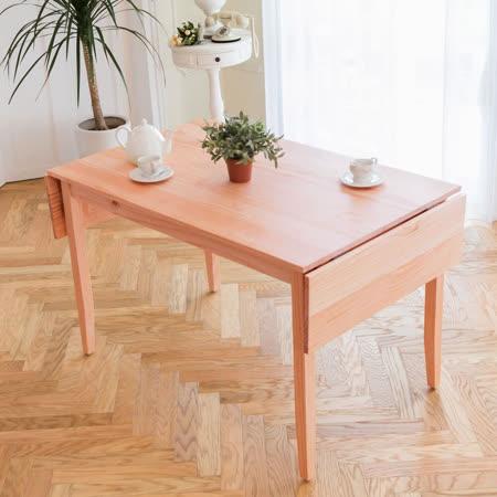 [自然行]-雙邊實木延伸桌74x166cm (溫暖柚木色)