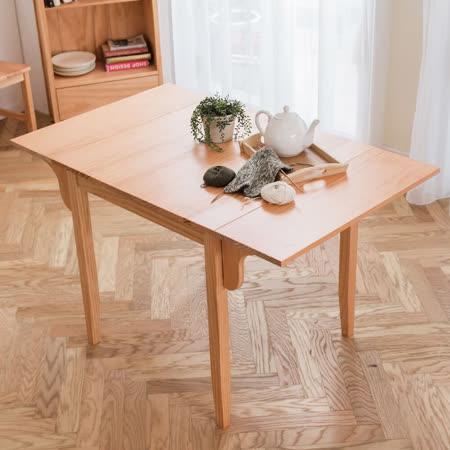 [自然行]-雙邊實木延伸桌74x122cm(溫暖柚木色)