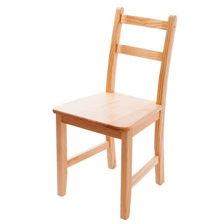 [自然行]-Reykjavik北歐木作椅(溫暖柚木色)原木椅墊