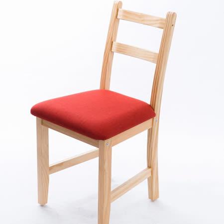 [自然行]-Reykjavik北歐木作椅(扁柏自然色)橘紅色椅墊