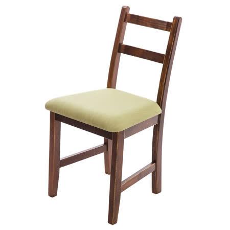 [自然行]-Reykjavik北歐木作椅(焦糖色)抹茶綠椅墊