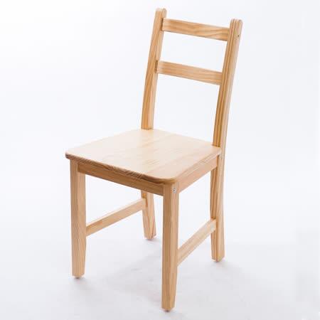 [自然行]-Reykjavik北歐木作椅(扁柏自然色)