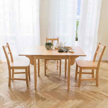 [自然行]-北歐雙邊延伸實木餐桌椅組一桌二椅74x122公分/原木+原木椅墊