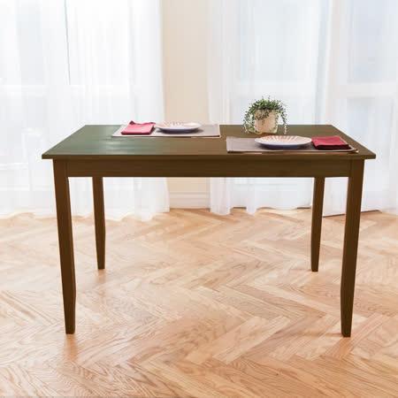 [自然行]-實木桌74x118cm (焦糖色)