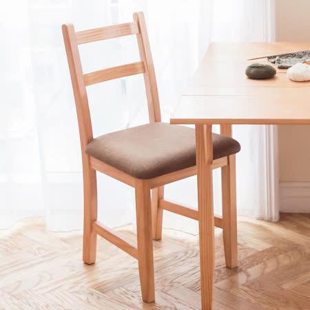 [自然行]-Reykjavik北歐木作椅(溫暖柚木色)深咖啡椅墊
