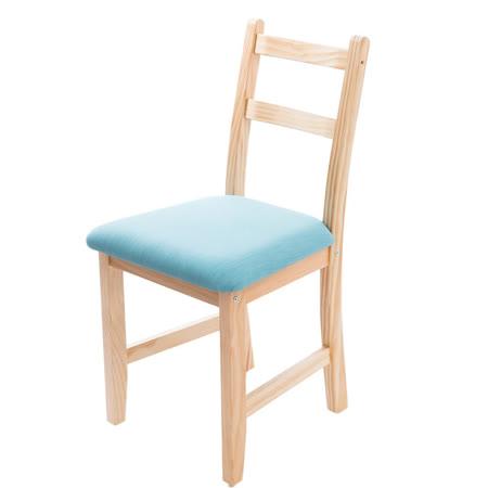 [自然行]-Reykjavik北歐木作椅(扁柏自然色)湖水藍椅墊