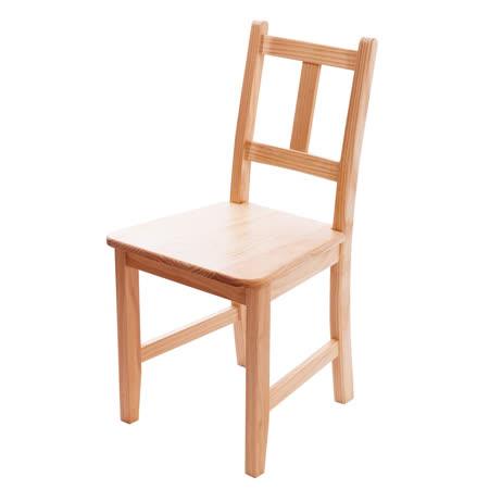 [自然行]-Avigons南法原木椅(溫暖柚木色)原木椅墊