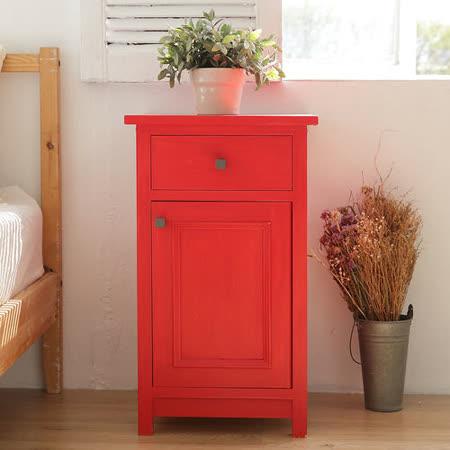 [自然行] L'amour原木床頭櫃 2入 (聖誕紅/免組裝/單門抽屜/客餐廳邊櫃/收納茶几/臥室床頭櫃/安全環保塗裝)