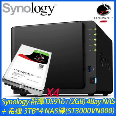 Synology 群暉 DS916+(2GB) 4Bay NAS+希捷 3TB NAS碟*4(ST3000VN000)