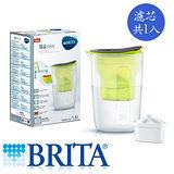 BRITA酷樂濾水壺1.5L-萊姆綠