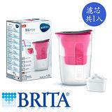 BRITA酷樂濾水壺1.5L-粉紅