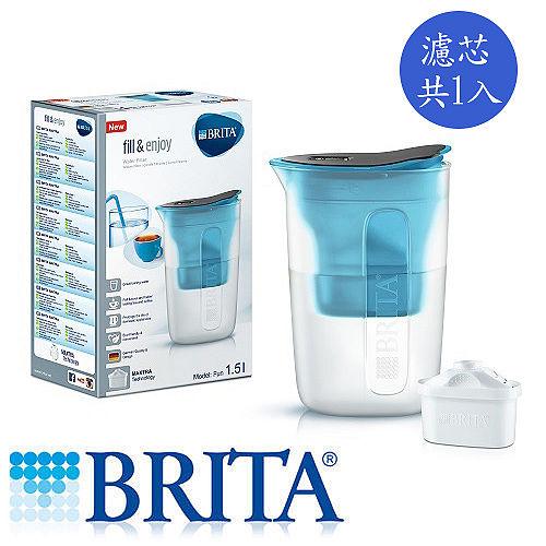 BRITA酷樂濾水壺1.5L-藍