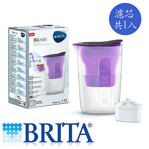 BRITA酷樂濾水壺1.5L-紫
