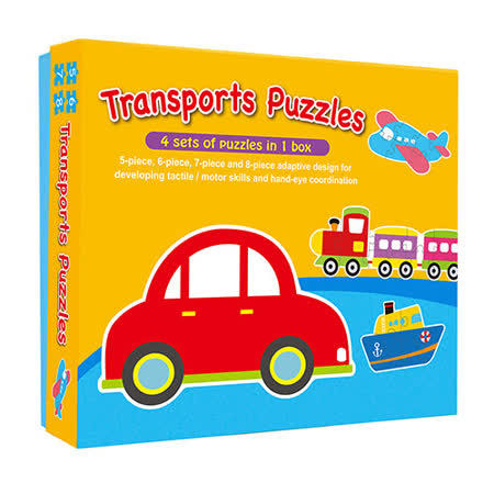 【人類文化】母子地板大拼圖-交通工具(Transports Puzzles)