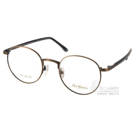 PAUL HUEMAN 眼鏡 學院風細圓框款(銅-琥珀) #PHF162D C1A