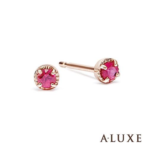 A-LUXE 亞立詩 Shine系列 10K金百搭紅寶石耳環