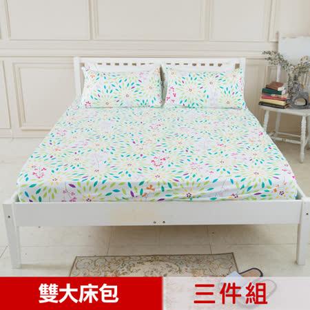 【米夢家居】台灣製造-100%精梳純棉雙人加大6尺床包三件組(萬花筒)