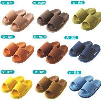 買達人 日本居家舒壓拖鞋 (女款)