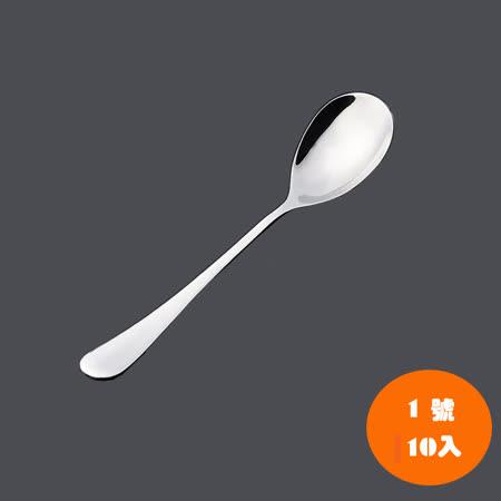 PUSH! 餐具用品不銹鋼水滴型湯匙勺子湯勺餐具 1號10pcs套組E38