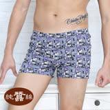 岱妮蠶絲 - 男款中腰平口褲(紫色)