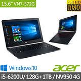 Acer VN7-572G-52Z9 15.6吋《128GSSD+1TB》i5-6200U GTX950獨顯4G Win10競速筆電★送4G記憶體+無線滑鼠★10元好運福袋!