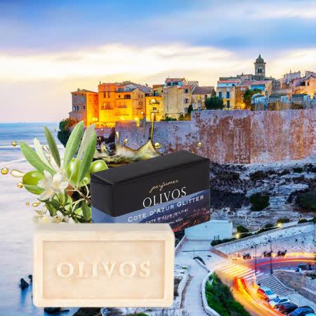 【Olivos 奧莉芙的橄欖】蔚藍海岸微風橄欖皂250g