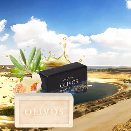 【Olivos 奧莉芙的橄欖】神秘尼羅河橄欖皂250g