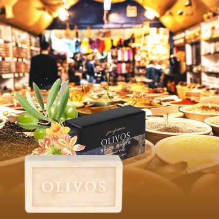 【Olivos 奧莉芙的橄欖】浪漫香料之路橄欖皂250g