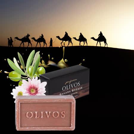 【Olivos 奧莉芙的橄欖】撒哈拉熱情微風橄欖皂250g